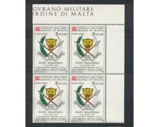 1988 - LOTTO/19516Q - SMOM -  P/A CONVENZIONE CON  LO ZAIRE - QUARTINA