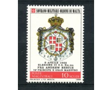 1988 - LOTTO/19517 - SMOM - ELEZIONE DI FRA' BERTIE - NUOVO