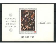 1988 - LOTTO/19562 - NATALE FOGLIETTO NUOVO.