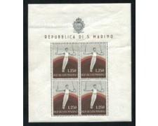 1954 - LOTTO/19566 - SAN MARINO - 250 LIRE GINNASTA FOGLIETTO - LING.
