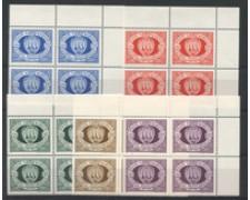 1977 - LOTTO/7976Q - SAN MARINO - CENTENARIO FRANCOBOLLO - QUARTINE
