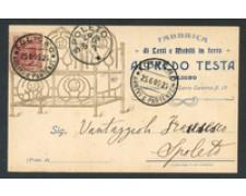 FOLIGNO - 1909 - LOTTO/19831GA - ALFREDO TESTA  FABBRICA LETTI - VIAGGIATA