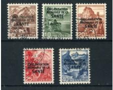 1948 - LOTTO/19886 - SVIZZERA - ORGANIZATION MONDIAL DE LA SANTE 5v. - USATI