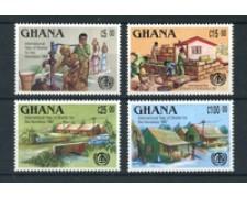 1987 - LOTTO/19954 - GHANA - SENZA TETTO 4v. - NUOVI