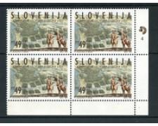 1993 - LOTTO/20068Q - SLOVENIA - BATTAGLIA DI SISAK - QUARTINA