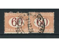 1890/94 - LOTTO/20111 - REGNO - 60 CENT. VARIETA' COPPIA USATA