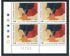 1988 - LOTTO/20121Q - FRANCIA - DIPINTO DI POLIAKOFF - QUARTINA