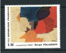 1988 - LOTTO/20121 - FRANCIA -  DIPINTO DI POLIAKOFF - NUOVO