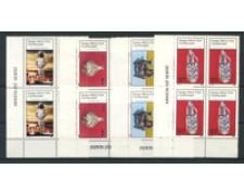 1986 - CIPRO TURCA - LOTTO/20132Q - ARCHEOLOGIA 4v. - QUARTINE