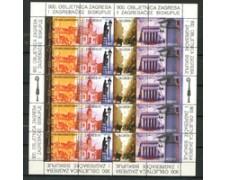 1994 - LOTTO/20239MF - CROAZIA - 900° CITTA' DI ZAGABRIA 4V.  MINIFOGLIO
