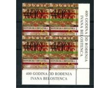 1994 - LOTTO/20240Q - CROAZIA - IVAN BELOSTENEC -  QUARTINA