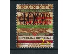 1994 - LOTTO/20240 - CROAZIA - IVAN BELOSTENEC - NUOVO