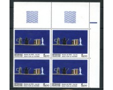 1985 - LOTTO/20243Q - FRANCIA - NICOLAS DE STAEL QUADRO  QUARTINA