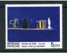 1985 - LOTTO/20243 - FRANCIA - NICOLAS DE STAEL QUADRO - NUOVO