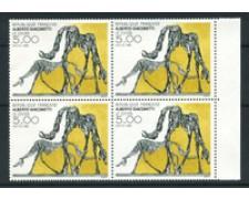 1985 - LOTTO/20244Q - FRANCIA - OPERA DI ALBERTO GIACOMETTI - QUARTINA