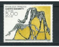 1985 - LOTTO/20244  - FRANCIA - OPERA DI ALBERTO GIACOMETTI - NUOVO