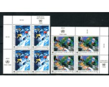 1988 - LOTTO/20262Q - ONU AUSTRIA - SPORT=SALUTE 2V. - QUARTINE