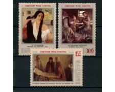 1988 - LOTTO/20277 - FONDAZIONE CULTURA 3v. - NUOVI