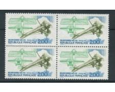 1988 - LOTTO/20288Q - FRANCIA - ROLAND GARROS - QUARTINA NUOVI