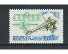 1988 - LOTTO/20288 - FRANCIA  - ROLAND GARROS - NUOVO