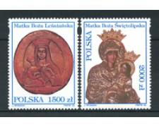 1993 - LOTTO/20315 - POLONIA - SANTUARIO  2v. - NUOVI