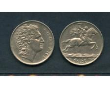 1926 - LOTTO/20374 - ALBANIA - 1LEK
