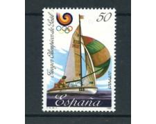 1988 - LOTTO/20381 - SPAGNA - OLIMPIADI DI SEOUL - NUOVO