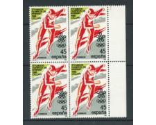 1988 - LOTTO/20382Q - SPAGNA - OLIMPIADE DI CALGARY - QUARTINA