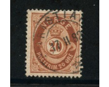 1877 - LOTTO/20525 - NORVEGIA - 20 ore BRUNO GIALLO - USATO