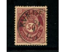 1877 - LOTTO/20527 - NORVEGIA - 50 ore BRUNO CARMINIO - USATO