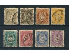 1883/90 - LOTTO/20529 - NORVEGIA - CORNO DI POSTA 8v. - USATI