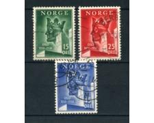 1950 - LOTTO/20535 - NORVEGIA - CITTA' DI OSLO 3v. - USATI