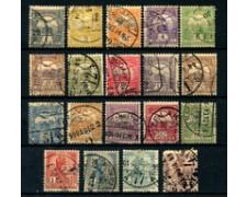 1901/1904 - LOTTO/20550 - UNGHERIA - P/O CIFRA E EFFIGIE 19v. - USATI