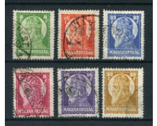 1928 - LOTTO/20551 - UNGHERIA - St. ETIENNE 6V. - USATI