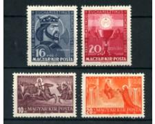 1938 - LOTTO/20552 - UNGHERIA  - CONRESSO EUCARISTICO 4v. - LING.