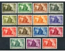 1945/46 - LOTTO/20554 - UNGHERIA - RICOSTRUZIONE  15v. - LING.