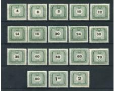 1953 - LOTTO/20562 - UNGHERIA -  SEGNATASSE 18v. - LING.