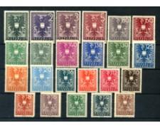 1945 - LOTTO/20569 - AUSTRIA - STEMMA 23v. - LING