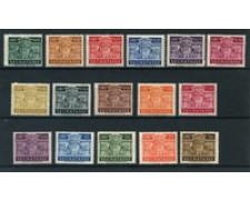 1945 - LOTTO/20611 - SAN MARINO - SEGNATATASSE 16v. - LING.