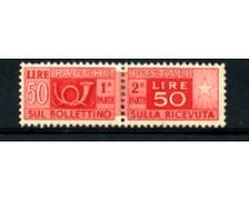 1946 - LOTTO/20618 - REPUBBLICA - 50 LIRE PACCHI POSTALI - LING.