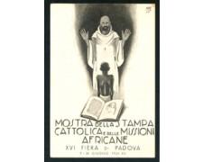 PADOVA - 1934 - LOTTO/20808GA - MOSTRA STAMPA MISSIONARIA - NUOVA