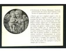 MILANO - 1918 - LOTTO/20816GA - ISTITUTO ITALO BRITANNICO - NUOVA