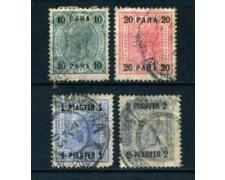 1903 - LOTTO/20820 - AUSTRIA LEVANTE - SOPRASTAMPATI 4v. - USATI