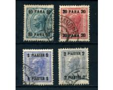 1903 - LOTTO/20821 - AUSTRIA LEVANTE - SOPRASTAMPATI 4v. - USATI