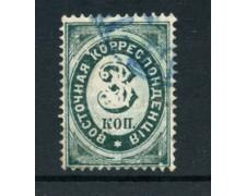 1872 - RUSSIA LEVANTE - LOTTO/20827 - 3 K. VERDE SCURO - USATO