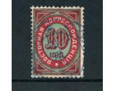 1872 - RUSSIA LEVANTE - LOTTO/20828 - 10 K. CARMINIO  VERDE - USATO