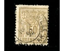 1882 - LOTTO/20832 - LUSSEMBURGO - 50c. BISTRO OLIVA  - USATO