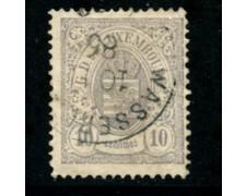 1880 - LOTTO/20834 - LUSSEMBURGO - 10 cent. GRIGIO - USATO