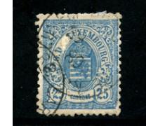 1880 - LOTTO/20835 - LUSSEMBURGO - 25c. AZZURRO - USATO