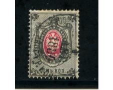 1875 - LOTTO/20838 - IMPERO RUSSO - 7k. GRIGIO ROSA - USATO